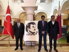 Rektör Durmuş, Katar Ankara Büyükelçisi El-Şafi'yi ziyaret etti